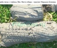 -инженерно-геологической-скважины-1-e1482496078754-683x1024[10]
